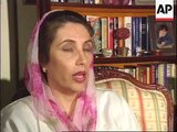 Watch Old Video of Asif Zardari When Nawaz Sharif Beat Him in Jail