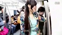 Sexy Japanese girls in the subway, sexy and funny - must see