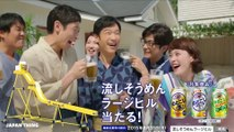Weird, Funny & Cool Japanese Commercials #12