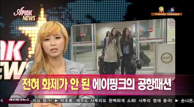 [110422] A Pink News Ep 5 – Secret Hyosung & Sunhwa Cut
