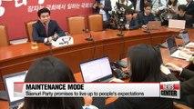 Korea's political parties enter maintenance mode following general election