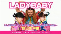 [WEB]LADYBABY...3rdシングル「蓮華チャンス!」リリース記念ミニライブ2/2....160415