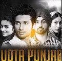 Ye Ishq Ka Mausam - Arijit Singh Song - Udta Punjab Movie - New Song Leaked 2015 - +92087165101