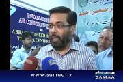 Amir Khan Joined MQM, Dr.Sagheer Ahmed About This Topic. Uploaded by Pingal Pata Manson