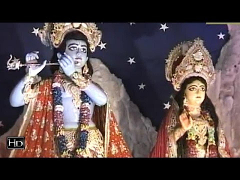 Shree Krishan Govind | श्री कृष्ण गोविन्द |  Sadhna Sargam, Navindra Kumar| Hindi Krishan Bhajan