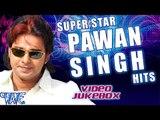 पवन सिंह हिट्स    Pawan Singh Hits Vol  2    Video JukeBOX    Bhojpuri Hot Songs 2015 new