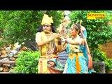 Tune Dil Lutiya Kanha | तूने दील लुटिया | Krishna Bhajan