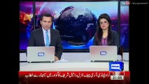 Dunya News Headlines 9 PM - 12 April 2016