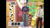 【嵐の宿題くん】米倉涼子とやりかったゲーム