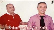 Brahim Wassim Ft. Cheb Kader - Salam Salam - Official Video