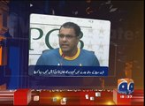 Pakistan Cricket Team Go to India for T20 wc 2016