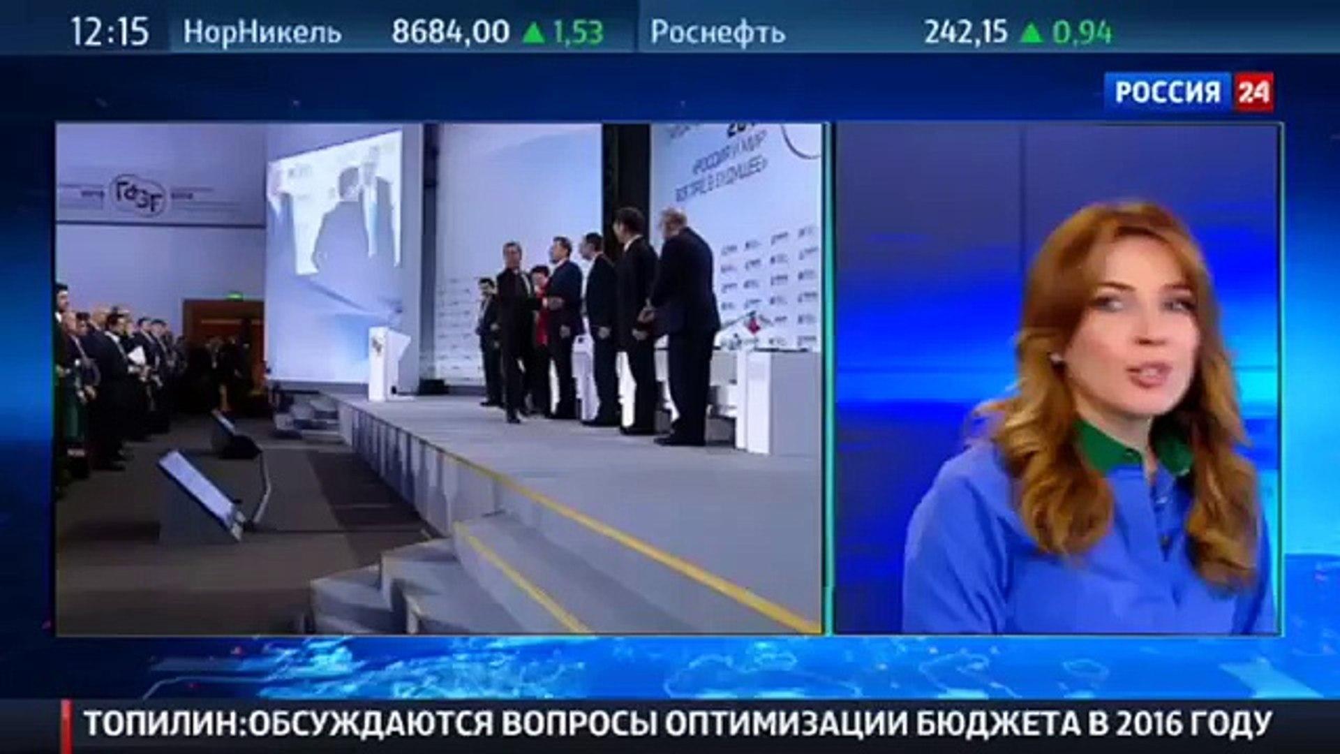 Выступление Дмитрия Медведева на Гайдаровском форуме