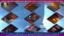 TM Soundararajan Legend &  Nallaiah &  pannir selvam