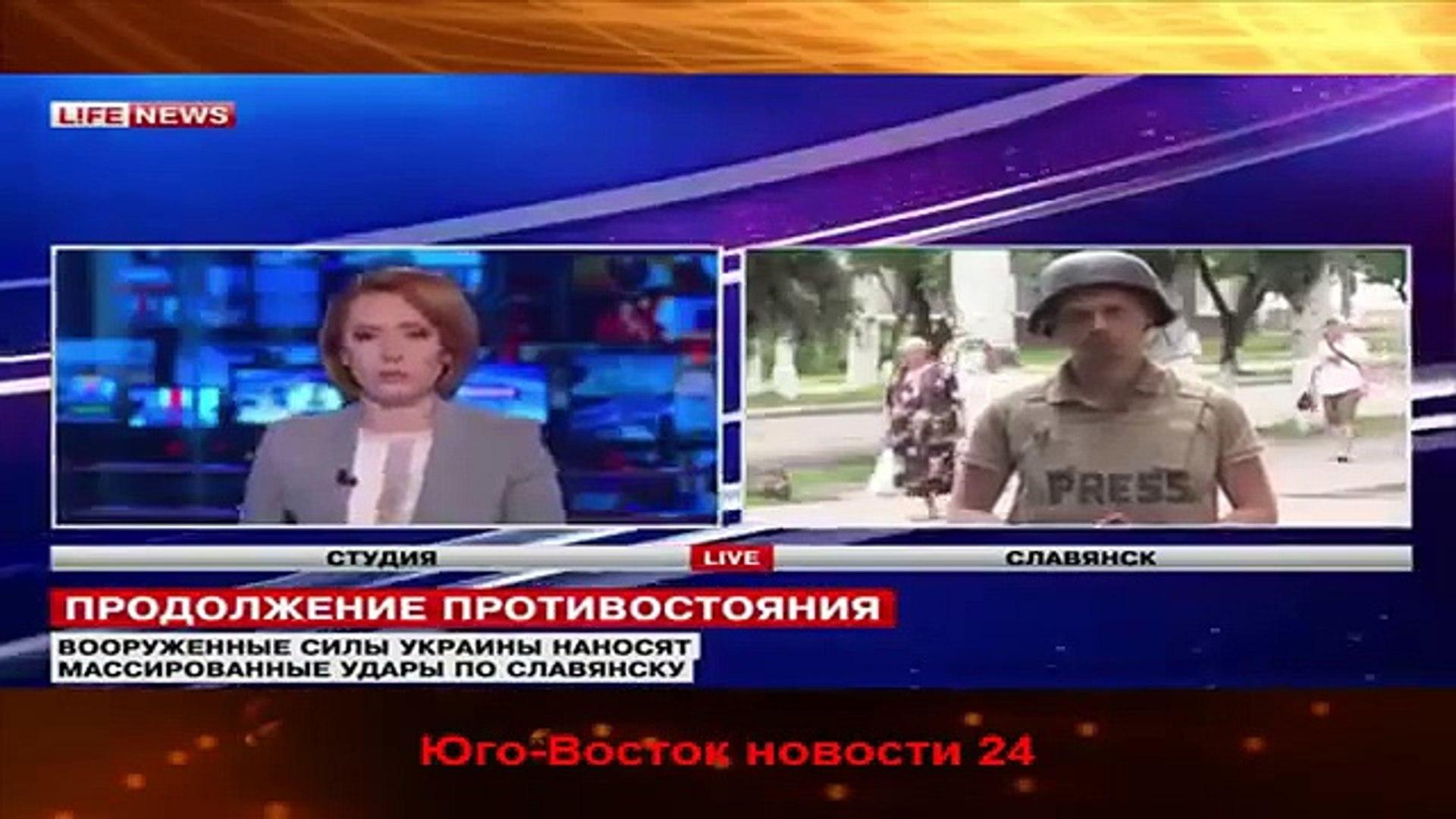 Стрелков жив лгут Укр СМИ