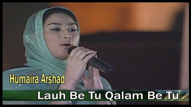 Humaira Arshad - Lauh Be Tu Qalam Be Tu