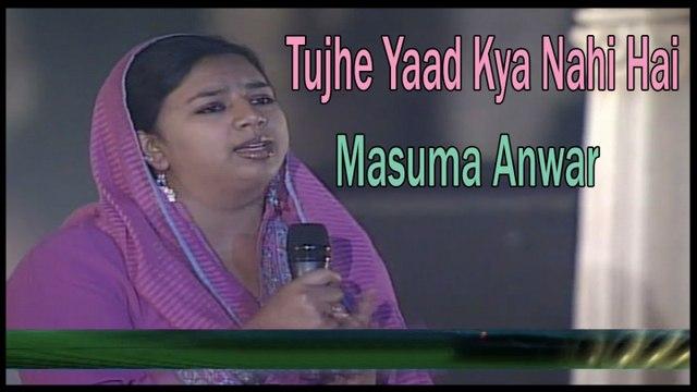 Masuma Anwar - Tujhe Yaad Kya Nahi Hai