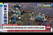 Red Alert: God Punishes Japan With 3 Deadly Earthquakes In A Row - LoneWolf Sager(◑_◑)
