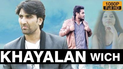 New Punjabi Songs 2016 | Khayalan Wich (Full Song)| V Star Ft.Morning Starzzz | Latest Punjabi Song 2016