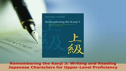 Remembering The Kanji 3