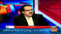 Ayyan Ali's name still on ECL claims Masood - ARY News Headlines 17 April 2016,
