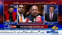 Khushnood ali khan reveals that Establishmnt conveyed message to nawaz sharif to stay out of country some more days
