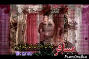 Pashto New Song 2016 - Loge Loge De Da Rukhsara Wafa Khan Pashto New Song 2016