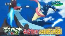 Pokémon: XY&Z Series - Episode 023 (Second Preview)