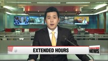 Korea to extend FX trading hours by 30 minutes