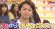 Ohno To HIs Mum: Thank You For Always Giving Birth To Me