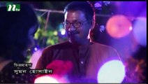 Bunoful   Bangla Natok   Farhana Mili   Shemol Mawla   Shobnom Faria ᴴᴰ