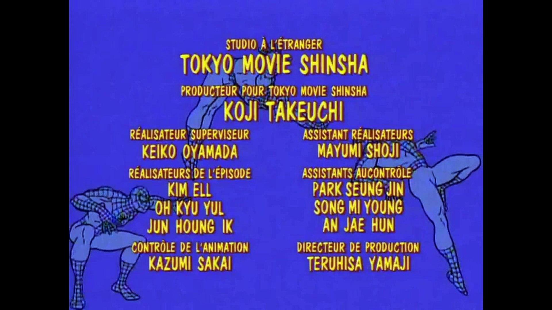 Marvel Entertainment Group/Marvel Films/New World Entertainment (1995) #2