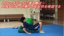 トレーニング講座vol.8~体幹と手足の連動性を高めるトレーニング~【スキー・スノーボードの学校 JWSC動画:42】