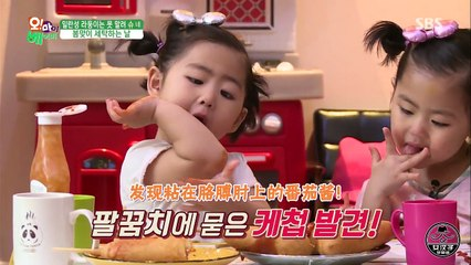 Oh My Baby 20160416 Ep109 Part 1