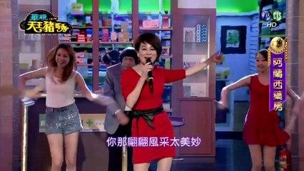 天王豬哥秀 20160417 Part 4