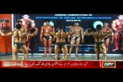 Lahore Bodybuilder and Raclar  dies under mysterious circumstances