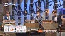[숫자+동물 문제] 김지석, ′연인′ 박경 제치고 정답!