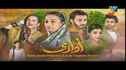 Udaari Episode 2 - 17th April 2016