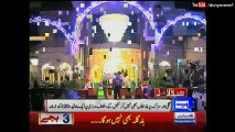 Dunya News Headlines - 3:00 P.M - 14 April 2016