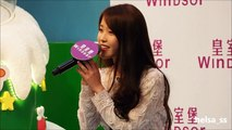 [HD] 151219 IU(아이유) - Friday (금요일에 만나요) @ Hong Kong Windsor House x Peppa Pig Christmas Event