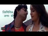 Lipistic Laga Ke   लिपिस्टिक लगा के   Bajao DJ   Bhojpuri Hot Songs