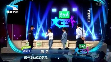 20160416 大王小王  王为念遇高手合唱压力大 什么特殊工作令全场动容