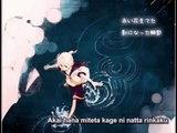 Kagamine Len Sora ni Todoku Suna no Yama Romaji Lyric