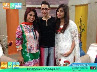 Sham Ki Chai Ep# 02 Part 1 - HTV
