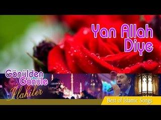 Abdurrahman Önül - Yan Allah Diye   2016 orjinal klip