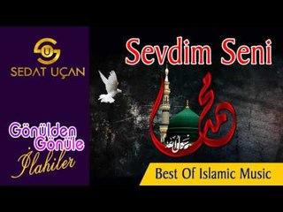 Sedat Uçan - Sevdim Seni    2016 orjinal Klip