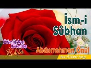 Abdurrahman Önül - İsmi Sübhan