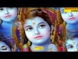 Charan Saran Mahi Rakho || चरण शरण माही राखो || Khatu Shyam Bhajan