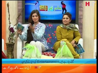 Sham Ki Chai Ep# 05 Part 2 - Hijrat Movie  - HTV