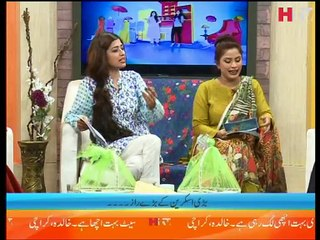 Sham Ki Chai Ep# 05 Part 4 - Hijrat Movie  - HTV