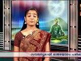 Welcome to Brahma Kumaris for Practice Rajayoga  Meditation ( Brahmakumaris Malayalam video)